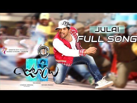 Julai Telugu Movie Full Title Song ||Allu Arjun, Ileana