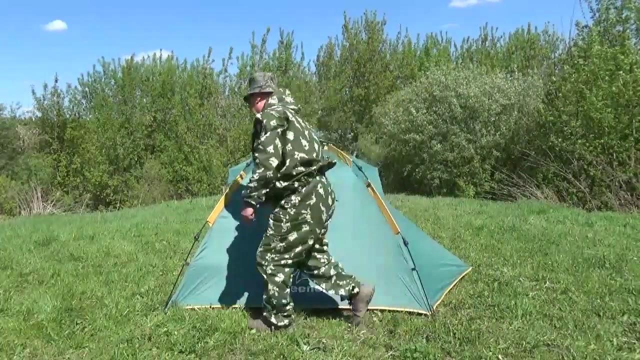 Магазин комфорт в поход предлагает купить палатку greenell по выгодной цене уже. Палатка с большим тамбуром на 4 человека. Greenell вэрти 4.