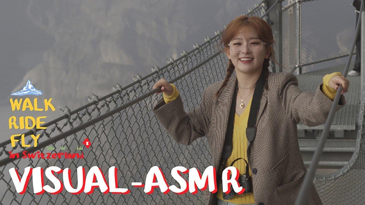 [VISUAL-ASMR] 슬기 SEULGI|Red Velvet in Switzerland