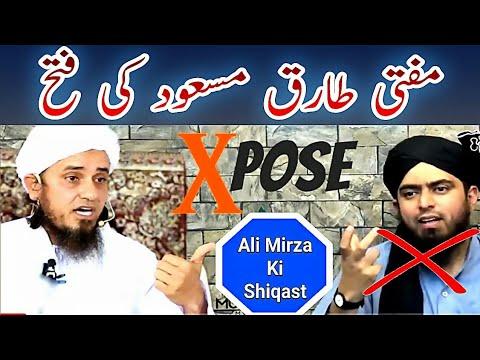 Mufti Tariq Masood Deobandi Sb KI FATAH  ALI MIRZA KI SHIKAST EREPLY TO Engineer Muhammad Ali Mirza)