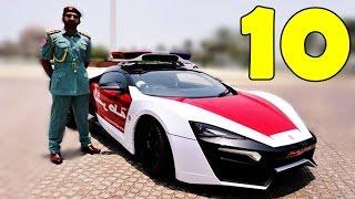10 รถตำรวจสุดหรูโครตเทห์ที่สุดในโลก!!