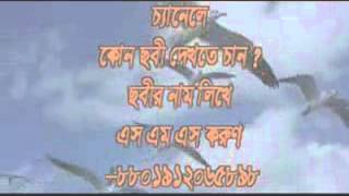 BULBUL FROM BANGLADESH OLD BANGLADESH MOVIE CHANNEL