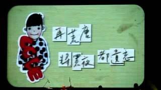 20101205-4 簡單生活節 蘇打綠 天天晴朗