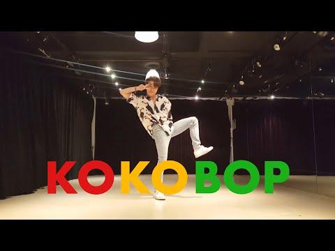 EXO - Ko Ko Bop Dance Cover