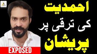 Waqar Zaka and Khatme Nabuwat Mullahs Worried:Spread of Ahmadiyya احمدیت کی ترقی پر وقار ذکاء پریشان