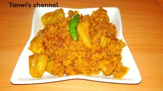 Chal potol niramish Bengali recipe _Pointed gourd with rice_Quick and easy veg recipe
