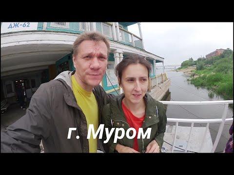 Теплоход Бородино / г. Муром / Круиз по рекам на теплоходе / июль 2018