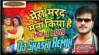 Kallu New Holi Song 2019 Dj Shashi Dhanbad free mp4 video download