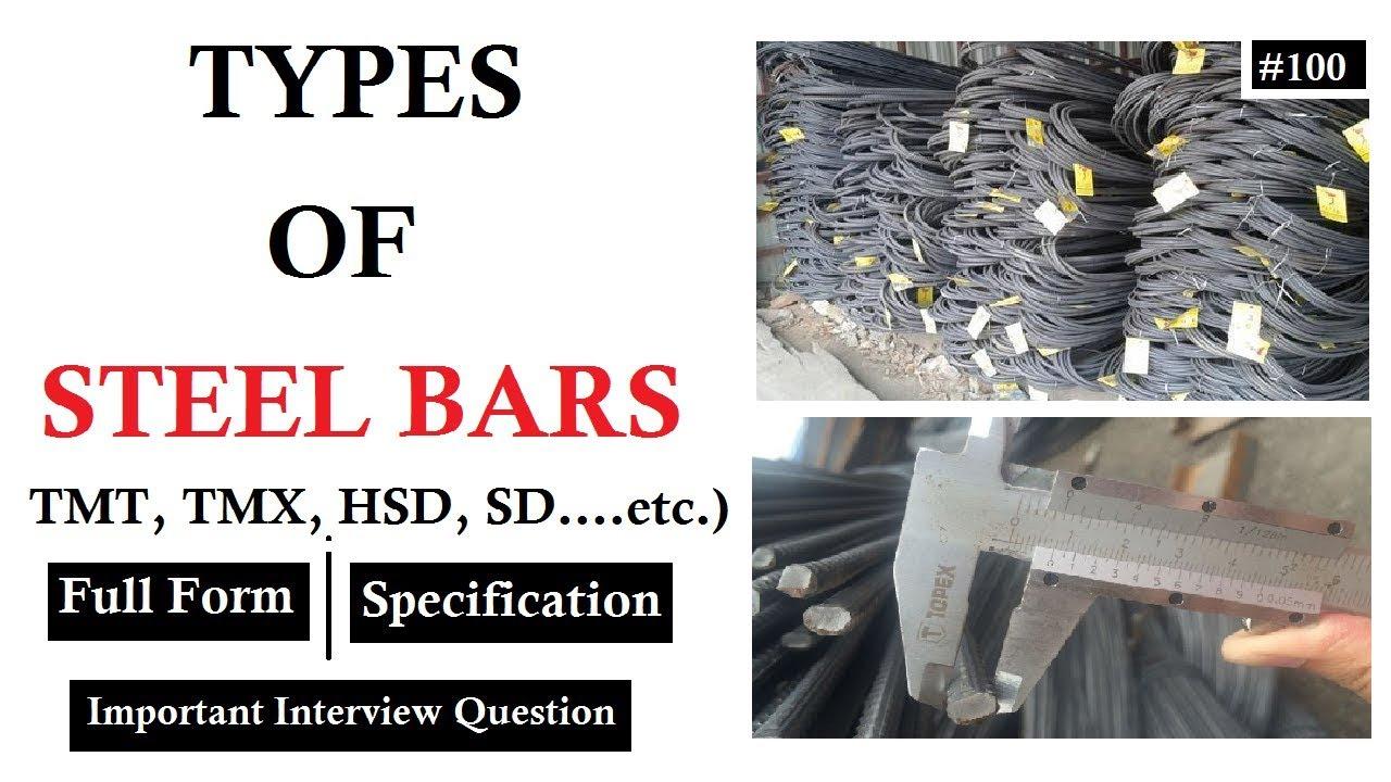 Types of steel bars tmt tmx hsd crs sd key features full forms types of steel bars tmt tmx hsd crs sd key features full forms publicscrutiny Choice Image