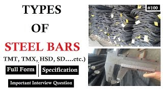 Types of steel bars TMT, TMX, HSD, CRS, SD  Key Features, Full Forms