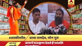 Baba Ramdev's Patanjali business is worth Rs 10,000 crore; Know everything about it here