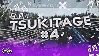 Tsuki: #TsukiTage4