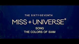 [ Official MV ] THEME SONG Miss Universe 2018 - The Colors Of Siam ( Party Version) #Thailand