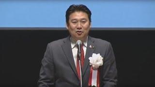 【別府ONSENアカデミア】 開会式・記念講演 thumbnail