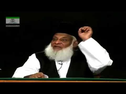 Histroy of Islam Step By Step Dr  Israr Ahmad