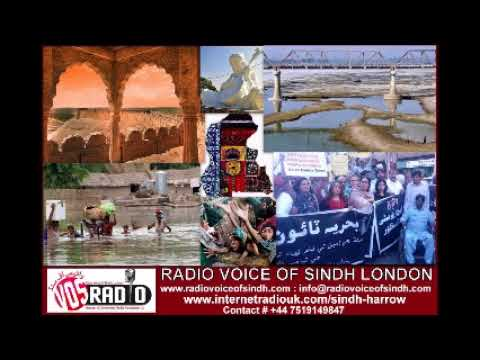 PROGRAM KHABRUN JE DUNYA 13  MAY 18  RADIO VOICE OF SINDH LONDON