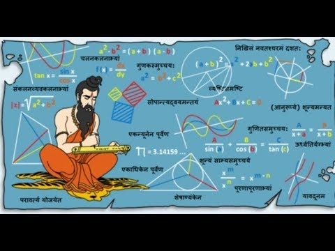 10 Mathematical inventions in ancient India that changed the world