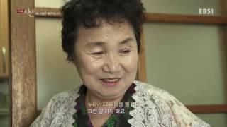 다큐 시선 - [제 고향은 북한입니다]_#001