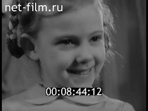 1966 г. Изготовление кукол в г. Кирове.