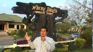 Repeat youtube video siamhorse_TourFarm_by_Danthai