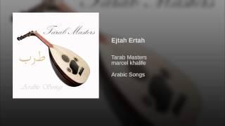 Ejtah Ertah