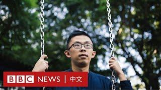 Baixar 香港區議會「素人」陳梓維 如何一夜走紅?- BBC News 中文