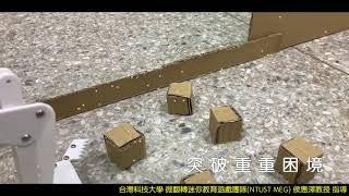 Publication Date: 2019-12-02 | Video Title: 絕地救援前導影片