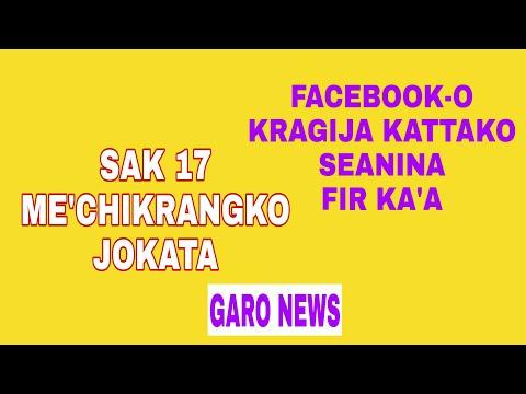 Garo News facebook-o katta asika agangipako FIR ka'a aro me'chik sak17 ko jokata
