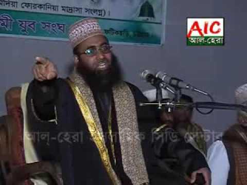 Allama Shahadat Hossain Mujaddedi-3
