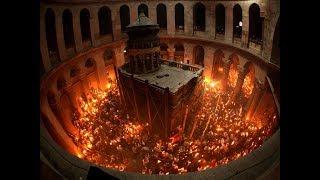Pascua Ortodoxa + Milagro del Fuego Santo