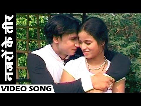 नजरो के तीर - Najro Ke Teer || HARYANVI new SONG 2017 || Movie Song || हरयाणवी VIDEOS