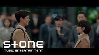[남자친구 OST Part 3] 용준형 (YONG JUN HYUNG) - 망설이지 마요 (Don't hesitate) MV