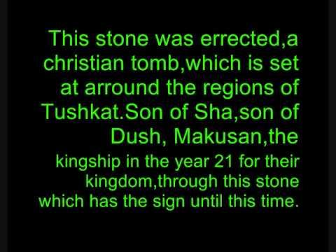 canaanite-phoenician language: part 2 of punic inscriptions