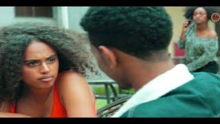 Ethiopian Music : Aman አማን (እመኚኝ)- New Ethiopian Music 2019(Official Video)