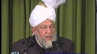 Urdu Khutba Juma on May 31, 1996 by Hazrat Mirza Tahir Ahmad at Holland