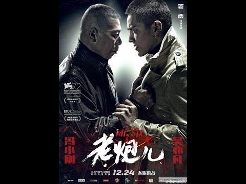 Китайский боевик HD.  Большой брат 2016.  ФАНТАСТИКА  БОЕВИК