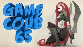 Game COUB 65 | twitch | twitchru | coub...