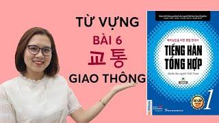 Tiếng Hàn Tổng Hợp Sơ Cấp 2 Từ Vựng Bài 6 교통 - GIAO THÔNG | Hàn Quốc Sarang