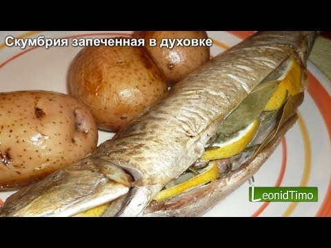 В духовке, Блюда из трески, рецепты с фото на RussianFood