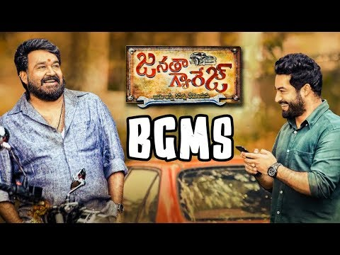 Janatha Garage ALL BGMS | Telugu BGM'S | BackgroundMusic NTR DSP | NTR 28 | Trivikram New movie