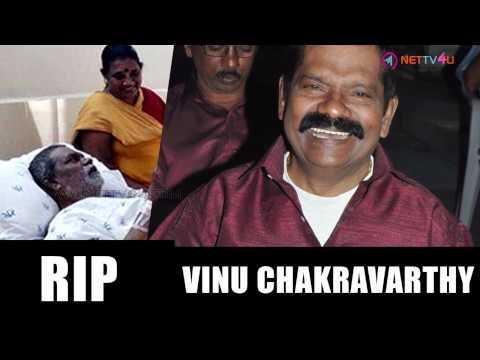 R.I.P : Actor Vinu Chakaravarthy Passes Away   Rajinikanth's Lucky Actor   2 Min Bio   May Soul #RIP