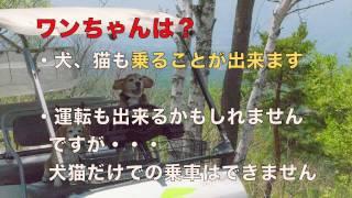 「八ヶ岳富士見高原リゾート」にある、 自動で山の頂上まで登るのりもの...