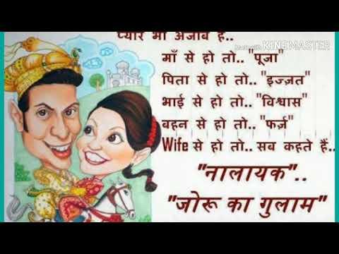Majedar Chutkule | Comedy Video In Hindi | Funny Jokes |comedy Joke | Joke (part 320)