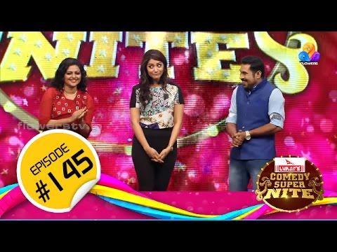 Comedy Super Nite - X Mas Special with Mamtha Mohandas│മമ്ത മോഹൻദാസ് │CSN  #145