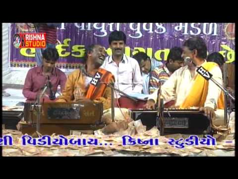 vaghura satvani RAMDAS GODLIYA shailesh maraj part 10