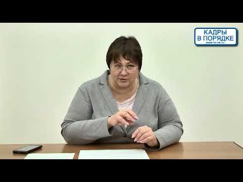 """Семинар: """"Профстандарты: практика применения""""  Дмитрищук С.А."""
