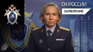 Расследование уголовного дела о теракте в Санкт-Петербурге находится в завершающей стадии