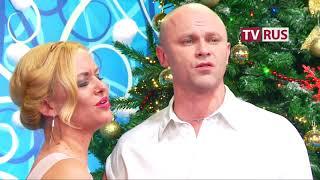 Новый на год TV Rus Постскриптум.