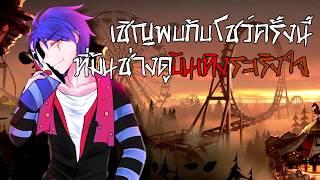 [TEASER] รอยยิ้มหน้าเศร้าของฆาตกร (Joker) [ORIGINAL SONG] | ToNy_GospeL Ft.Bookiezz