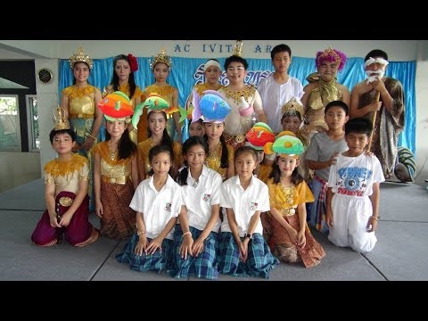 การแสดงละครเรื่อง พระอภัยมณี โรงเรียนสารสาสน์วิเทศบางบอน